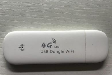 购买随身wifi划算吗?请不要再上当了